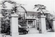 昭和15年当時の病院正面