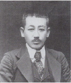 創立者 医学博士 石田誠